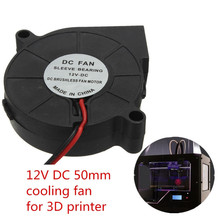 2017 New 1PC DC 12V 50mm Blower Cooling Fan Hotend Extruder Turbine Fan for 3D Printer