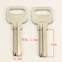 Best quality B074 House Home Door Key blanks Locksmith Supplies Blank Keys