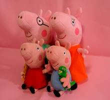 Kawaii Brinquedos 4pcs/set Pig Family Wholesale Stuffed & Plush Animals Dolls & Stuffed Toys(China)