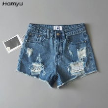Fast shipping 2017 Hot Sale Women Summer Casual Net Hollow Out Denim Jeans Short Sexy Ladies High Waist Burr Button Fly Shorts