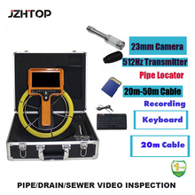 20m Pipe Drain Video Inspection Snake Camera System Kit With 512hz Sonde Pipe Locator Keyboard Color Monitor DVR Recording(China)
