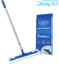 Shomy Microfiber Floor Duster Cleaner Adjustable Retractable Mop Pole & Head Handle Flat 360 Rotation Waste-absorbing Ash Wool