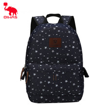 Oiwas 18.7L Denim Fabric Leisure Style Laptop Backpack Dual Thicken Electronic Product Interlayer Multi-function Unisex(China)