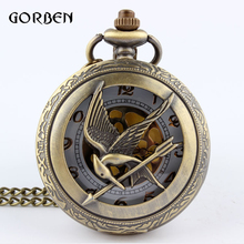 Retro Vintage Large Hunger Game Steampunk Quartz Pocket Watch Necklace Chain Fashion Bronze Watches relogio de bolso