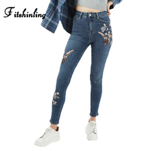 Vintage embroidered flowers jeans women clothing fitness slim sexy denim skinny long pants female clothes 2017 fashion trousers