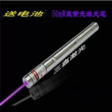 JSHFI Blue violet laser pen 50mw 405nm Blue violet laser flashlight purple light penlaser pen pointer pen Laser wholesale lazer(China)
