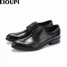 EIOUPI new design top real full grain leather mens formal business shoe men dress brogue Wing-Tips shoes e870-102(China)