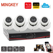 2.0MP 4CH DVR Kit 1080P AHD Security Camera System HD Dome Camera CCTV Kit Home Surveillance Camera System Network Remote View