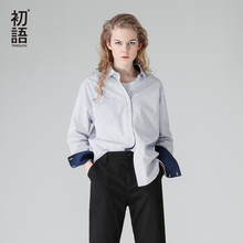 Buy Toyouth Women blouses 2017 New Autumn Striped Shirt Color Contrast Long Sleeve Single-Breasted Button blusas mujer de moda for $21.50 in AliExpress store