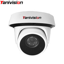 Starlight Camera IP 1080P SONY IMX291 Metal Dome Camera IP Camera CCTV P2P ONVIF Color Night Vision 24 hours color image(China)