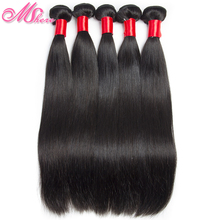 Mshere Hair Indian Straight Hair Weave Bundle 100% Human Hair Extensions 1PCS Remy Hair Double Weft Natural Black Can Be Colored