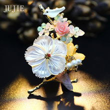 JUJIE Pink Pearl Flower Brooches For Women 2017 Fashion Bird Brooch Multicolor Female  Pins Brooches Gifts For Girl