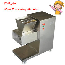 110/220/380v Meat Slicer Food Processors, Meat Cutter, 800kg/hr Meat Processing Machine QW