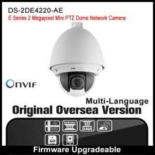 HIK  DS-2DE4220W-AE 2MP Speed Dome Camera POE ONVIF P2P Mini PTZ Network Camera CCTV camera Security Camera H264  HD