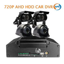 Free Shipp NEW 4CH 720P AHD GPS HDD Car DVR Video Recorder MDVR Rear Side Front View CCTV Duty Car Camera System for Bus Truck