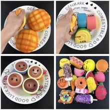 200 pcs/lot DHL Free Cute Squishy Rainbow Ice Cream Slow Rising Bread Bun Cake Sweet Charm Scented Kid Fun Toy Gift squishies(China)