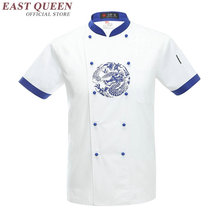Food service chinese restaurant uniforms chef jacket shirt hotel kitchen cooks clothing chef uniform Chinese style AA490