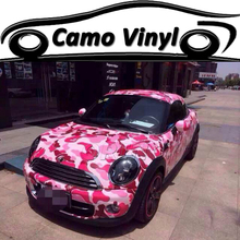 Car Styling Cute Urban Camouflage Vinyl Wrap Pink Camouflage Camo Film Sticker Air Bubble Free Auto Vehicle Wraps Covers