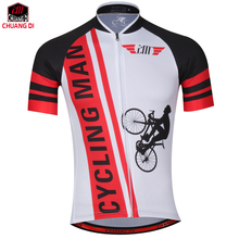 NEW 2017 ZM summer men's cycling jersey best quality cycling clothing quick-dry cloth MTB Ropa Ciclismo Bicycle maillot