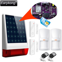 Solar Power GSM Alarm System, Outdoor Waterproof, APP, From Wolf Guard, Ultra Low Power Consumption, built-in flash strobe siren