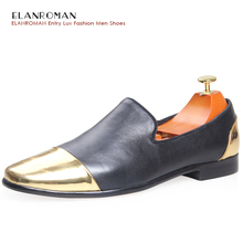 ELANROMAN Fashion Men leather loafer shoes Handmade Black casual leather Shoes Soft Leather Golden Dress Party loafers Shoes(China)
