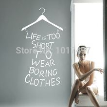 Clothing store stickers for Wardrobe decoration,wall decal with hanger for girls cloakroom decor free shipping r2001