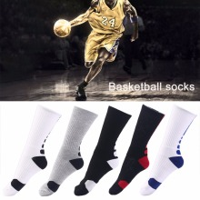 1 Pair Men Professional Basketball Socks Breathable Thickening Outdoor Sports Athletic Sport Cycling Elastic Socks
