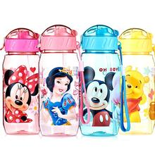 New 400ML Plastic Kids Drinking Water Bottles BPA Free Cartoon Straw Cup