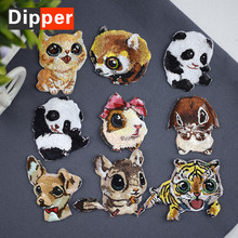 9pcs/lot AAAAA High grade mix new computer embroidery cloth cute panda animal badge Patch DIY decorative fashion clothes(China)