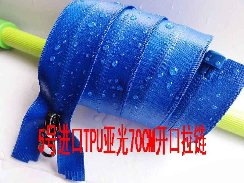 Free Shipping Blue Zipper 5 Nylon Waterproof Zipper For Sewing 20cm Pocket Zip 70cm Outdoor