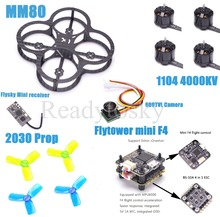 Tiny MM80 80mm Carbon Fiber Super Light Frame Flytower F4 Mini 1104 4000KV Motor 600TVL super small camera for Martian