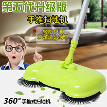 Hand push type sweeper broom dustpan set without electric vacuum cleaner telescopic rod