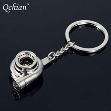Cool Creative Gift Car Modified Turbo Metal Silver Keychain Blower Keyring Chain Pendant Is A Man's Gift(China)