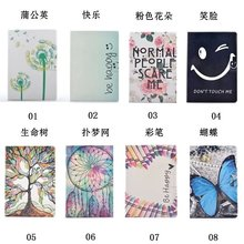 for iPad 2 3 4 case Luxury Stand Smart leather Case Cover For Apple ipad 4 case tablet pc+ film protector+Good packaged