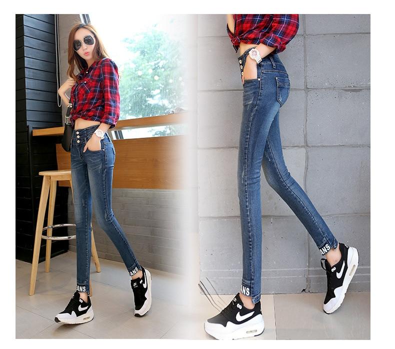 QA275 Spring summer slim elasticity pencil pants mid waist letter appliques jeans woman trousersÎäåæäà è àêñåññóàðû<br><br>