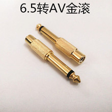 Gold-plated 6.5 to Lotus Mother Mixer Audio Adapter 6.35 to AV 6.5 to AV