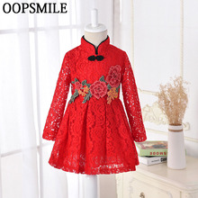 Girl Party Dress Chinese Style Flower Embroidery Lace Cheongsam Girls Cute Dresses Long-sleeved Princess Dress Girl Costume