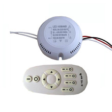 1X Double color CCT adjustment and dimmable driver 30-36W with 2.4G wireless remote controller 220V input free shipping