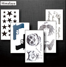 5 pcs/ Set Temporary Tiny Tattoos, Non-toxic And Waterproof Gun Owl Cool Cat Wing Star Tattoo