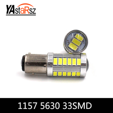 2pcs 1157 BAY15D P21/5W 5630 LED Yellow Red White Car Tail Led Bulbs 21/5W Brake Lights auto Fog Lamps Daytime Running Light 2X