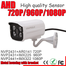 Surveillance Camera 2500TVL AHDM 3.0MP 720P/960P/1080P NVP2441+IMX322 Sensor AHD CCTV Camera Security Indoor/Outdoor