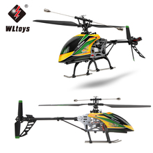 New Wltoys V912 Single Blade RC Helicopter 4CH 2.4G Built-in Gyro Large Radio Remote Control Aircraft Gyro RTF Outdoor Game Toy(China)