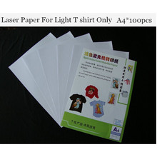 (A4*100pcs) Laser Heat Transfer Printing Paper For Light Garment Cheap Paper A4 Thermal Papel Fabric Transfer Paper TL-150R(China)