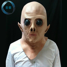 Manufacturers selling Halloween theme cos UFO sci-fi movie alien head terrorist ghost latex masks tricky