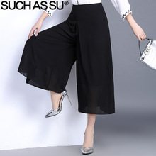 Trousers For Women 2017 New Summer Chiffon Black Wide Leg Pants S-3XL Large Size Mid Long Loose Female High Waist Culottes Pants