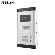 JERUAN metal multi-unit video door phone intercom system camera only in the outdoor +for two-families