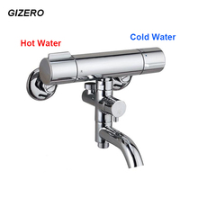 GIZERO bathroom shower set thermostatic mixing valve wall mounted shower faucet adjust water temperature swivel faucet ZR978