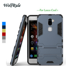 WolfRule Anti-knock Case Leeco Cool 1 Cover Soft Silicon+Hard Plastic Phone Stand Case For Leeco Cool 1 Case Letv Leeco Cool 1 }(China)