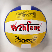 Outdoor Sand Beach Volleyball Game Ball Thickened Soft PU Leather Bola Volley Ball Match Training Volleyball Ball Size 5(China)