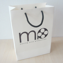 200pcs lot 28*20*10cm personalized paper shopping bags with handles gift bags wholesale for christmas days bag customized print(China)